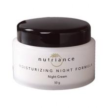 Moisturizing Night Formula di GNLD crema idratante da notte con gel di aloe vera, collagene e elastina per tutti i tipi di pelle